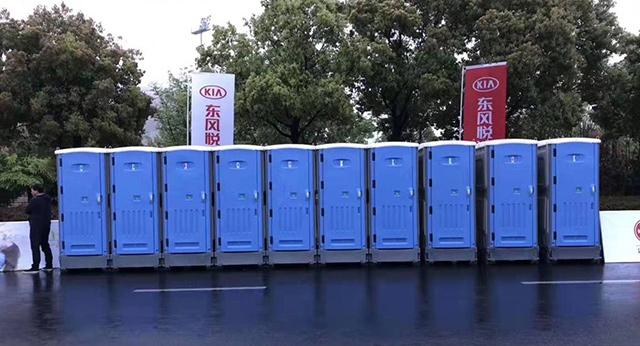 移动厕所、
